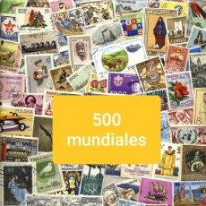 Sellos: LOTE 500 SELLOS MUNDIALES VARIADOS (IMAGEN GENERICA) VER DESCRIPCION. Lote 205576095