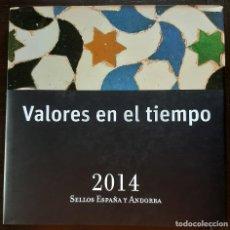 Sellos: LIBRO ALBUM DE SELLOS ESPAÑA Y ANDORRA 2014 - COMPLETO NUEVO - SIN PRUEBAS. Lote 205576721