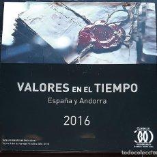 Sellos: LIBRO ALBUM DE SELLOS ESPAÑA Y ANDORRA 2016 - COMPLETO NUEVO - SIN PRUEBAS. Lote 205579186