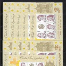 Sellos: ESPAÑA. AÑO 1984. EXPOSICIÓN MUNDIAL FILATELIA. ESPAÑA 84./10 H.B.. Lote 205580870