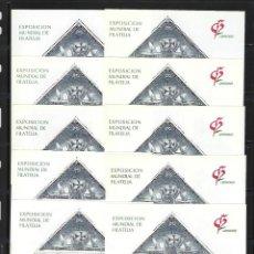 Sellos: ESPAÑA. AÑO 1992. EXPOSICIÓN MUNDIAL DE FILATELIA .-GRANADA 92-.. Lote 205581180