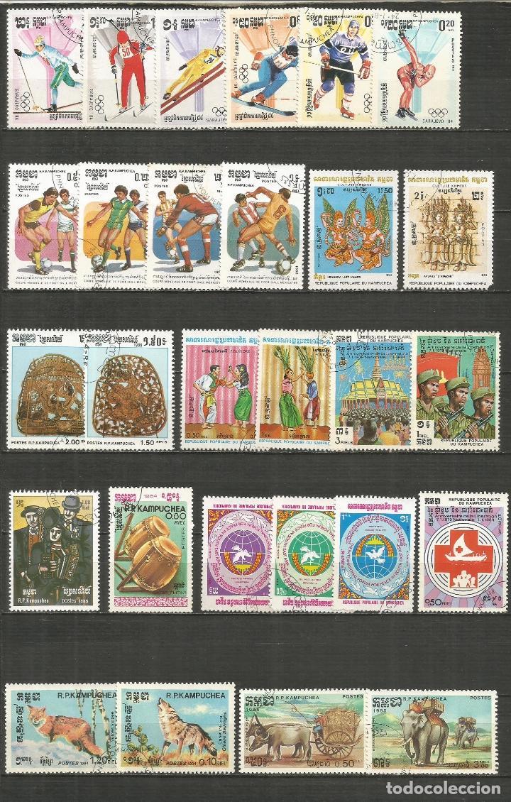 CAMBOYA CONJUNTO DE SELLOS MATASELLADOS 3 ESCANERS (Sellos - Colecciones y Lotes de Conjunto)