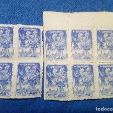 Sellos: LOTE DE 10 SELLOS, VIÑETA SEMANA SANTA CREVILLENTE 1946 * PERFECTOS *. Lote 207102663