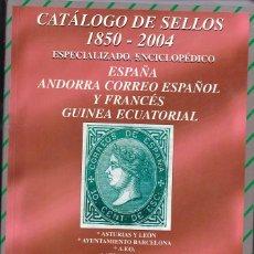Sellos: ENORME LOTE DE CATALOGOS . SELLOS FILATELIA Y MONEDAS NUMISMATICA . VER 21 IMÁGENES. Lote 207143086