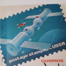 Francobolli: POSTAGE STAMPS OF THE URSS. COSMOS CARPETA 94 SELLOS.. Lote 209355763