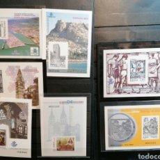 Selos: ESPAÑA LOTE 7 PRUEBAS OFICIALES ALTÍSIMO VALOR CATÁLOGO MIRA RELACIÓN. Lote 209619412