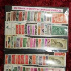 Selos: 100 SELLOS DIFERENTES DE EX COLONIAS ESPAÑOLAS NUEVOS. Lote 257222025