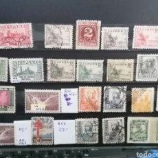 Sellos: ESPAÑA LOTE ESTADO ESPAÑOL 1937/1941. Lote 210008115