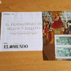 Sellos: SELLOS EL FRANQUISMO EN MONEDAS Y SELLOS (CENTENARIO DE ISABEL Y FERNANDO). Lote 210420538