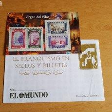 Sellos: SELLOS EL FRANQUISMO EN MONEDAS Y SELLOS (VIRGEN DEL PILAR). Lote 210420707