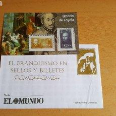 Sellos: SELLOS EL FRANQUISMO EN MONEDAS Y SELLOS (IGNACIO DE LOYOLA). Lote 210420877