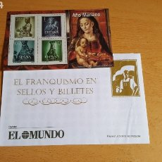 Sellos: SELLOS EL.FRANQUISMO MONEDAS Y SELLOS (AÑO MARIANO). Lote 210421048