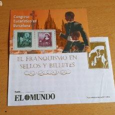 Sellos: SELLOS EL FRANQUISMO MONEDAS Y SELLOS (CONGRESO EUCARISTICO EN BARCELONA ). Lote 210421178