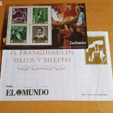 Sellos: SELLOS EL FRANQUISMO EN MONEDAS Y SELLOS (ZURBARAN). Lote 210421947