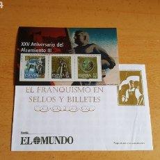 Sellos: SELLOS EL FRANQUISMO EN MONEDAS Y SELLOS ( XXV ANIVERSARIO DEL ALZAMIENTO (3)). Lote 210422966