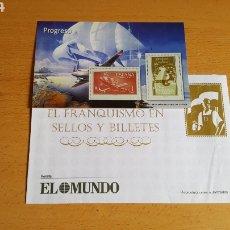 Sellos: SELLOS EL FRANQUISMO EN MONEDAS Y SELLOS ( PROGRESO). Lote 210423055