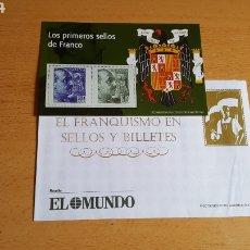Sellos: SELLOS EL FRANQUISMO EN MONEDAS Y SELLOS ( LOS PRIMEROS SELLOS DE FRANCO). Lote 210423127