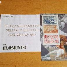 Sellos: SELLOS EL FRANQUISMO EN MONEDAS Y SELLOS (TRAS LA.GUERRA). Lote 210423176