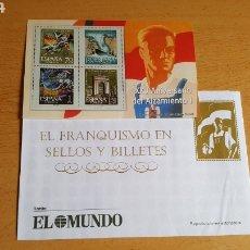 Sellos: SELLOS EL FRANQUISMO EN MONEDAS Y SELLOS ( XXV ANIVERSARIO DEL ALZAMIENTO (1). Lote 210423247