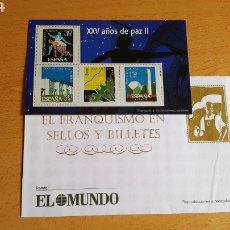 Sellos: SELLOS EL FRANQUISMO EN MONEDAS Y SELLOS (XXV AÑOS DE PAZ (1). Lote 210423345