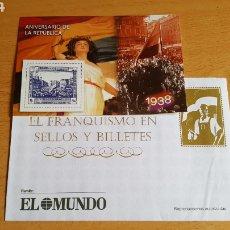 Sellos: SELLOS EL FRANQUISMO EN MONEDAS Y SELLOS (ANIVERSARIO DE LA REPUBRICA). Lote 210423908
