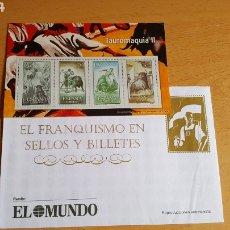 Sellos: SELLOS EL FRANQUISMO EN MONEDAS Y SELLOS (TAUROMAQUOA (2). Lote 210423998