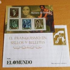 Sellos: SELLOS EL FRANQUISMO EN MONEDAS Y SELLOS (ROMERO DE TORRES). Lote 210424203