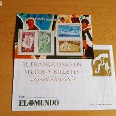 Sellos: SELLOS EL FRANQUISMO EN MONEDAS Y SELLOS ( CELEBRACIONES). Lote 210426252