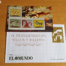 Sellos: SELLOS EL FRANQUISMO EN MONEDAS Y SELLOS ( AL PINTOR DESCONOCIDO ). Lote 210426340