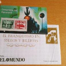 Sellos: SELLOS EL FRANQUISMO EN MONEDAS Y SELLOS (CENTENARIO DEL FERROCARRIL). Lote 210426375