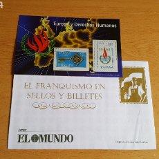 Sellos: SELLOS EL FRANQUISMO EN MONEDAS Y SELLOS (EUROPA Y DERECHOS HUMANOS). Lote 210426406
