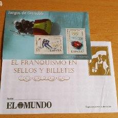 Sellos: SELLOS EL FRANQUISMO EN MONEDAS Y SELLOS ( JUEGOS DE GRENOBLE). Lote 210426507