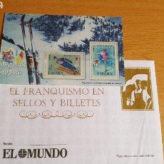 Sellos: SELLOS EL FRANQUISMO EN MONEDAS Y SELLOS (JUEGOS DE SALIR O). Lote 210426612