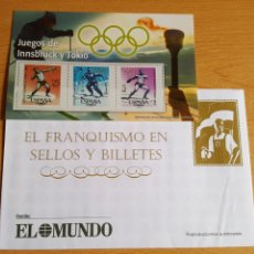 Sellos: SELLOS EL FRANQUISMO EN MONEDAS Y SELLOS (JUEGOS DE INSSBRUCK Y TOKIO ). Lote 210426688