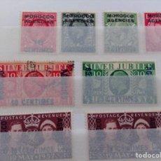 Sellos: LOTE 13 SELLOS REINO UNIDO MOROCCO AGENCIES. Lote 210951750