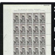Sellos: ESPAÑA. AÑO 1965.MONASTERIO DE YUSTE. SERIE COMPLETA EN PLIEGOS DE 25 SELLOS.. Lote 210972270
