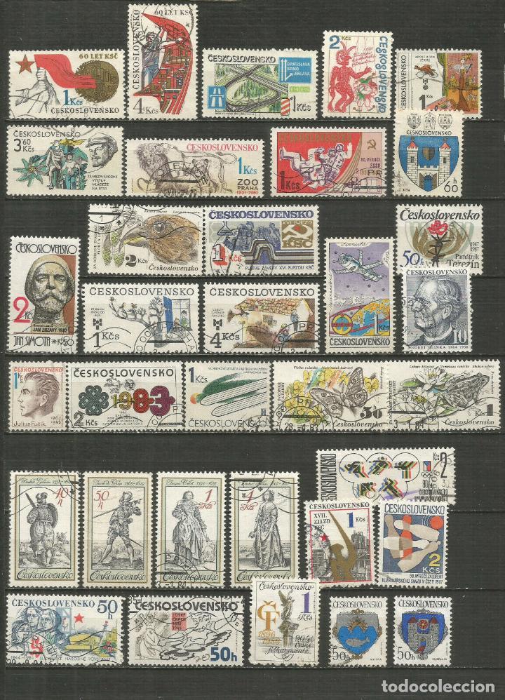 CHECOSLOVAQUIA CONJUNTO DE SELLOS USADOS TOTAL 7 ESCANERS (Sellos - Colecciones y Lotes de Conjunto)