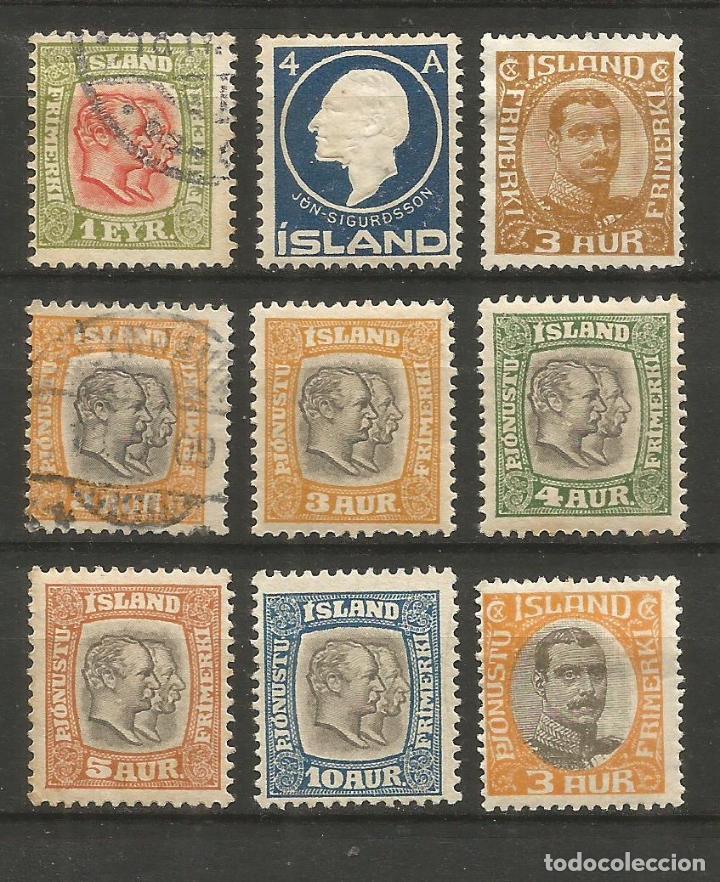 ISLANDIA CONJUNTO DE SELLOS NUEVOS CON FIJASELLOS Y USADOS ANTIGUOS (Sellos - Colecciones y Lotes de Conjunto)