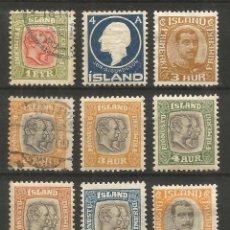 Sellos: ISLANDIA CONJUNTO DE SELLOS NUEVOS CON FIJASELLOS Y USADOS ANTIGUOS. Lote 214019525