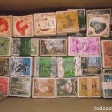Selos: ST(HB)-AÑOS 50/60 CAJITA CON 9000 SELLOS CONMEMORATIVOS USADOS EN PASTILLAS. Lote 221229818