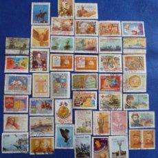 Selos: CHILE LOTE SELLOS VARIADOS APROX. 1975 USADOS. LOTE 2. VER FOTOS REALES DEL LOTE.. Lote 221286997