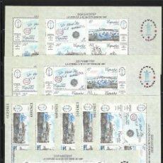 Sellos: ESPAÑA. AÑO 1987 ESPAMER 87.10 HOJAS BLOQUE.. Lote 221515262