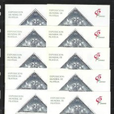 Sellos: ESPAÑA. AÑO 1992. EXPOSICIÓN MUNDIAL DE FILATELIA .-GRANADA 92-. 10 H.B.. Lote 221515395