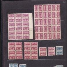 Selos: ST(HB)- CLASIFICADOR CON VARIEDADES AYUNTAMIENTO BARCELONA. ENORME VALOR CATÁLOGO. VER 11 IMÁGENES. Lote 221661487