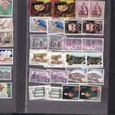 Selos: ST(HB)- CLASIFICADOR CON VARIEDADES ESPAÑA . FACIAL 57 EUROS . VER 31 IMÁGENES. Lote 221664508