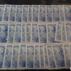 Selos: SELLOS DE ESPAÑA NUEVOS A 76. Lote 221797551