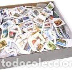 Sellos: 1 KILO SELLOS MUNDIALES CON PAPEL. Lote 221921180