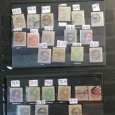 Selos: ESPAÑA FILIPINAS LOTE USADO Y NUEVO DESTACA TELEGRAMA SUBMARINO. Lote 222575268
