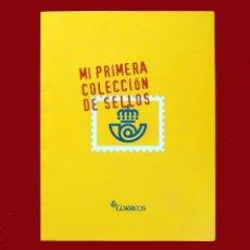 Sellos: MI PRIMERA COLECCIÓN DE SELLOS, CARPETA, PLIEGO Y MARCAPÁGINAS- AL FILO DE LO IMPOSIBLE- 2006 -NUEVO. Lote 222941667