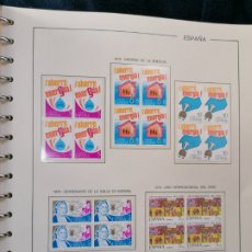 Sellos: ESPAÑA AÑO COMPLETO 1979 EN BLOQUE DE 4 NUEVO*** PERFECTO EDIFIL 2508/2557. Lote 224179255